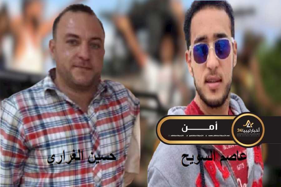 صورة تصفية مواطن على يد مسلحين والعثور على جثة شاب في طرابلس