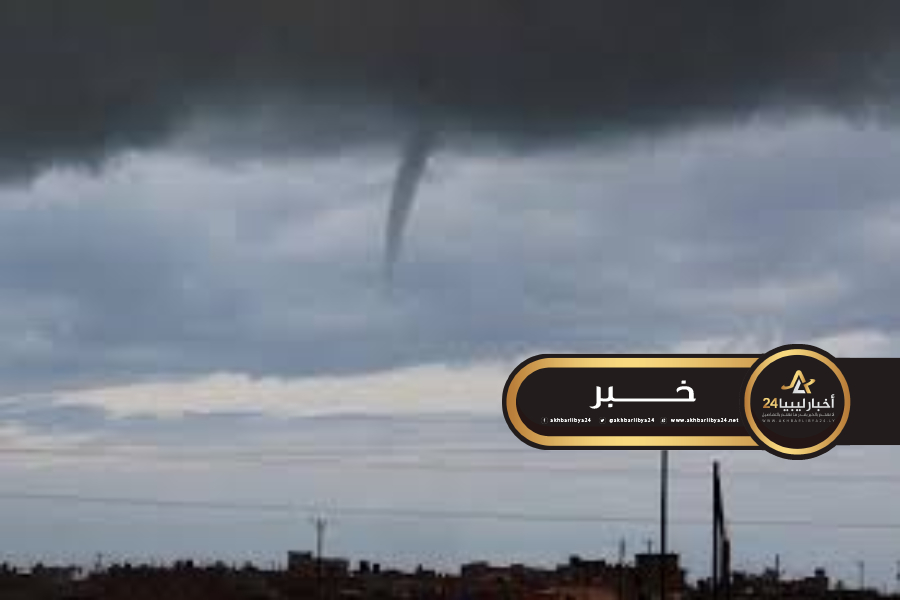 صورة الداخلية تحذر من عاصفة متوسطية تضرب الساحل الليبي