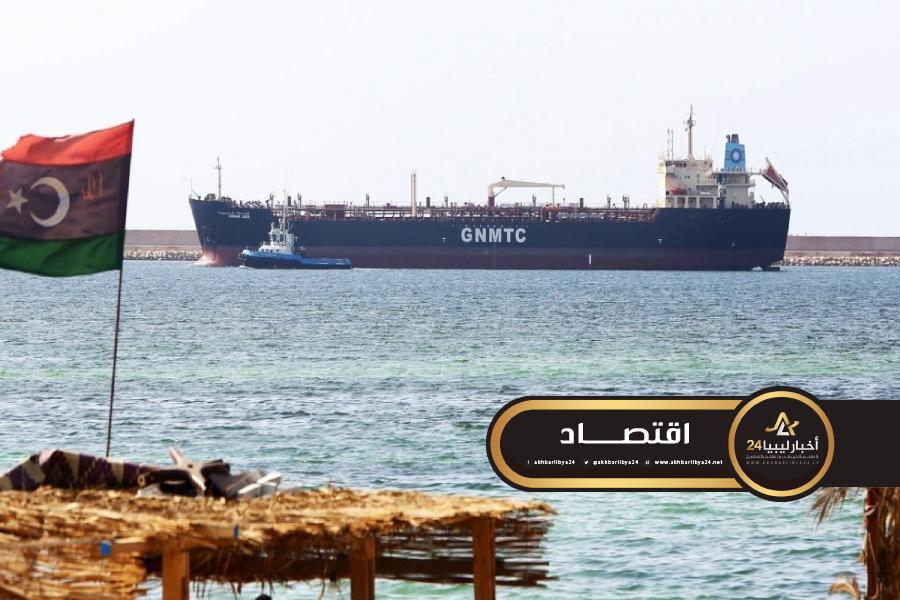صورة مصدر: موانيء الحريقة والبريقة والزويتينة جاهزة لاستقبال سفن الشحن