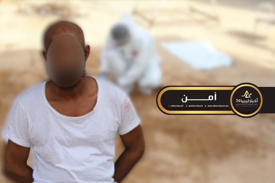 صورة القبض على قاتل المواطنة فتحية اللافي