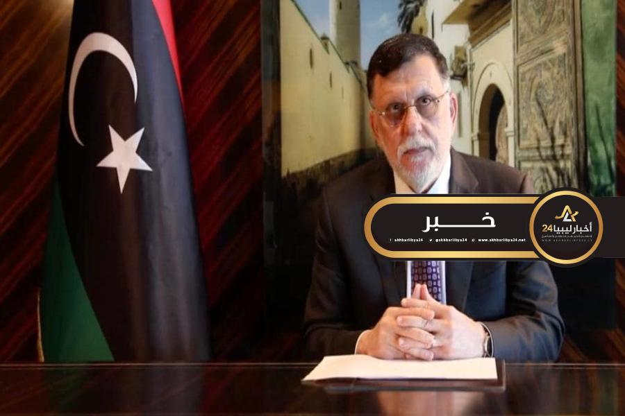 صورة السراج: الخيار السلمي هو الحل الوحيد للأزمة الليبية