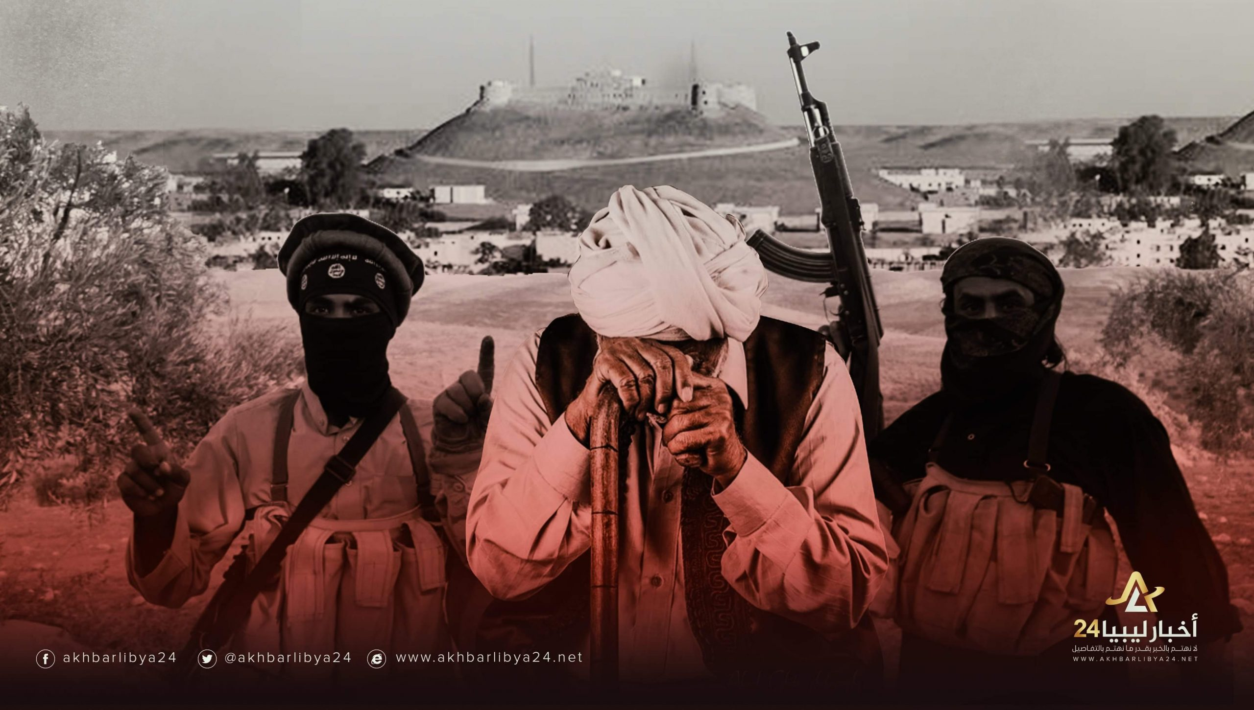 صورة الجنوب الليبي.. بين مطرقة تردي الأوضاع المعيشية وسندان التهديدات الإرهابية