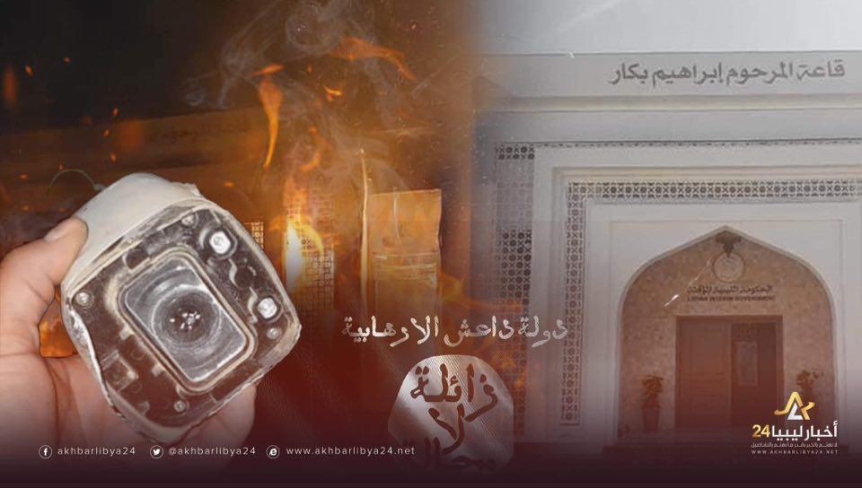 صورة رائحة الإرهاب..استهداف مقر الحكومة في بنغازي وأمن المرج تحول خطير في مسار المظاهرات