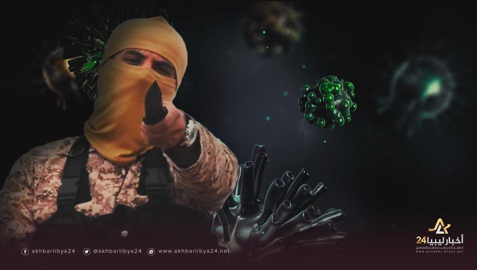صورة الإرهاب..حتّى لو لم يبدُ ظاهرًا للعيان إنّما هو قائمٌ في طيّات المشكلات والأزمات