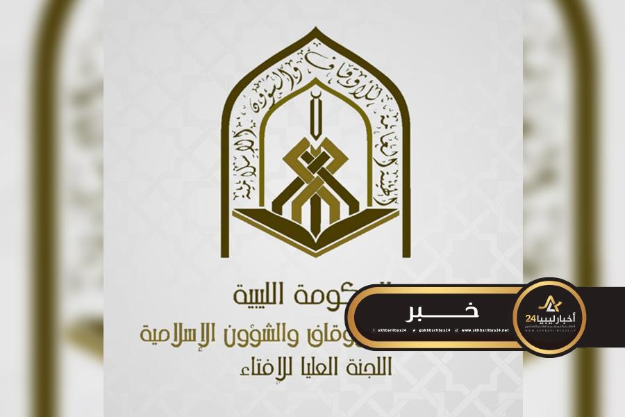 صورة لجنة الإفتاء تحرّم بيع وتهريب الوقود المدعوم