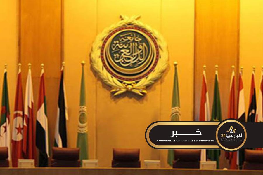 صورة القبلاوي: ليبيا اعتذرت عن رئاسة الدورة الحالية لمجلس الجامعة العربية