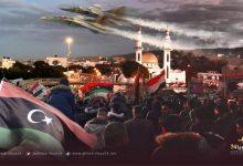 صورة تحطمت أحلامهم فيها..جرائم الإرهاب في درنة لن تمحى آثاره لسنوات