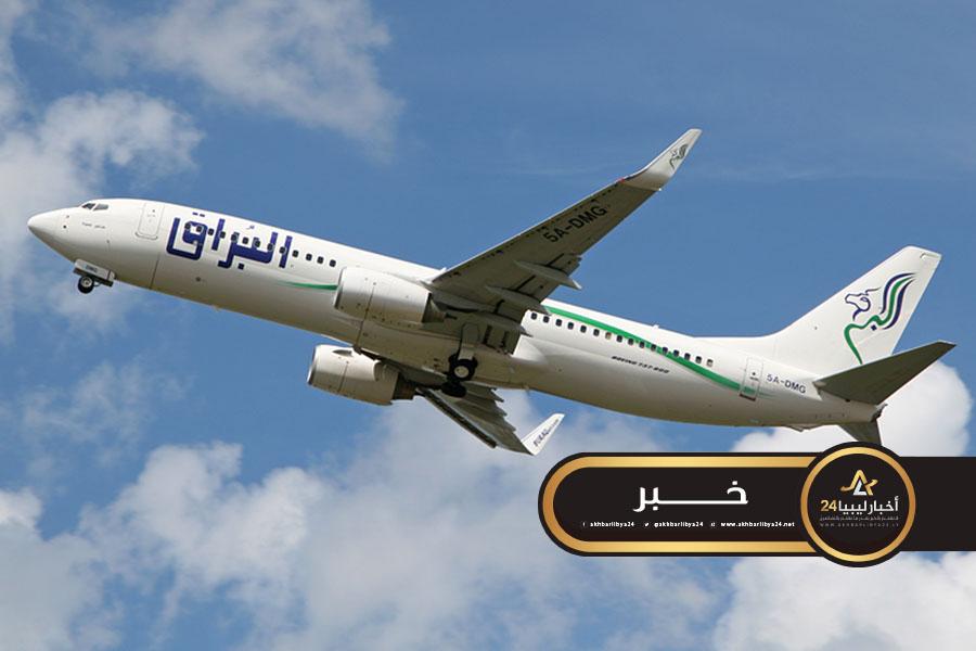 صورة شركة البراق: طائرتنا هبطت بمطار أذربيجان للتزود بالوقود