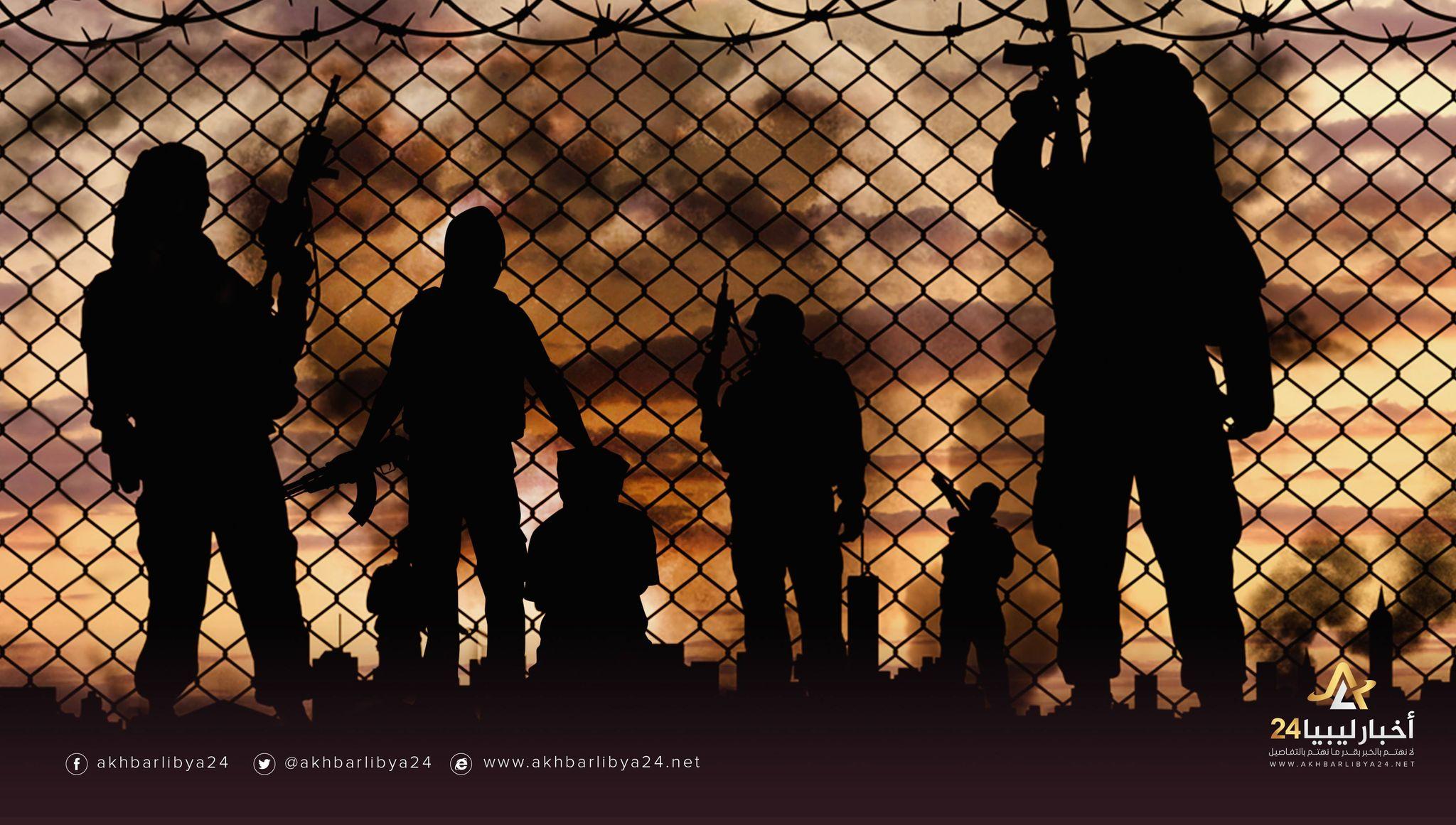صورة العنف.. أحد أبرز أسلحة الإرهابيين لإخضاع الليبيين وإذلالهم