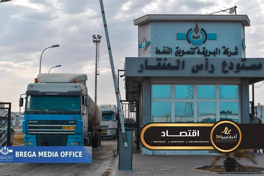 صورة شركة البريقة تؤكد توفر الوقود في بنغازي وضواحيها