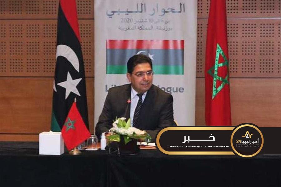 صورة المغرب تؤكد أهمية تعاون المجتمع الدولي لدعم الحل السياسي للأزمة الليبية