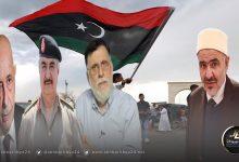 صورة الصلابي : حفتر والسراج وصالح تورطوا في الدماء والفساد