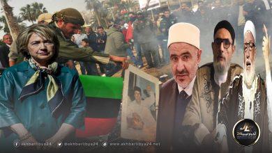 صورة بعد فضح دورهم في 2011 .. إخوان ليبيا تعلق على تسريبات كلينتون