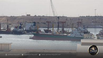 صورة ميناء طبرق التجاري يستقبل 4 سفن محملة بمختلف البضائع