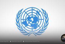 صورة البعثة الأممية تعلن تفاصيل الاجتماع الافتراضي الأول لملتقى الحوار السياسي الليبي