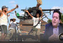 صورة إدانات محلية ودولية بشأن اعتقال «بعيو»