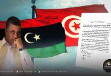 صورة الزادمة يعلن انسحابه من ملتقي الحوار بتونس اعتراضا على بعض الأسماء