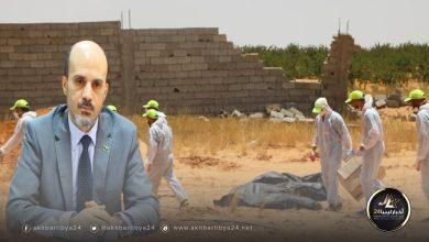 صورة رغم انسحاب الجيش منذ خمسة أشهر .. زايد: المقابر بترهونة يتحمل مسؤولياتها حفتر