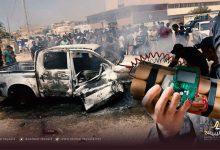 صورة داعش كان يهدف لتعطيل فرض الأمن وإرساء الاستقرار