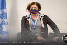 صورة ويليامز تعبر عن تفاؤلها بمشاركة أعضاء النظام السابق بحوار تونس