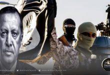 صورة صحيفة إيطالية: أردوغان يستخدم الدواعش لخدمة أهدافه التوسعية في ليبيا