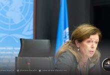 صورة البعثة الأممية تعلن البدء في جلسات افتراضيّة لملتقى الحوار السياسي الليبي