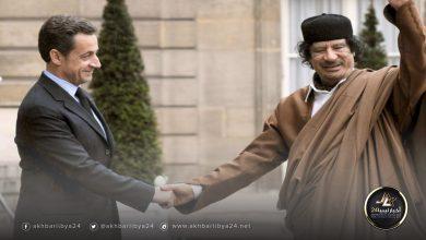 صورة بخصوص تمويل القذافي لحملته الانتخابية ..ساركوزي: كيف يمكنني أن أثبت أمرًا لم أقم به