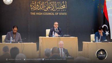 صورة مراقبون : مجلس الدولة لن يلتزم باتفاق وقف إطلاق النار