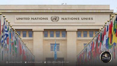 صورة البعثة الأممية تكشف اختصاصات الرئاسي والإطار العام للسلطة التنفيذية الجديدة
