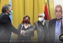 صورة النعاس: ويليامز ضحكت على الليبيين