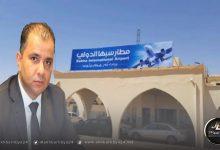 صورة بضمانات أممية.. أبوشكيوات : استئناف الرحلات الجوية إلى مصر والجنوب الأسبوع المقبل