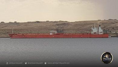 صورة تصدير مليون برميل من النفط إلى الصين عبر ميناء الحريقة