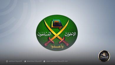 """صورة على غرار """"إخوان الزاوية"""" .. """"إخوان مصراتة"""" يستقيلون من التنظيم"""