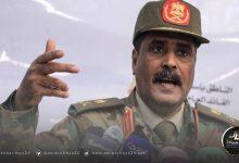 صورة المسماري: اتفاق جنيف واضح جدًا في مسألة خروج المرتزقة من ليبيا