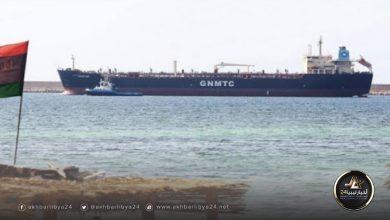 صورة رفع القوة القاهرة عن مينائي السدرة وراس لانوف