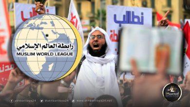 """صورة رابطة العالم الإسلامي تصف """"الإسلام السياسي"""" بالأيديولوجيا المتطرفة"""