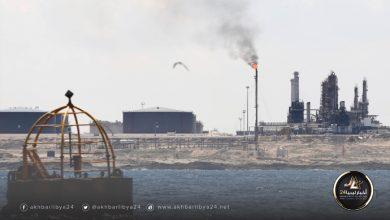 صورة البعثة الأممية ترحب برفع القوة القاهرة عن مينائي السدرة وراس لانوف