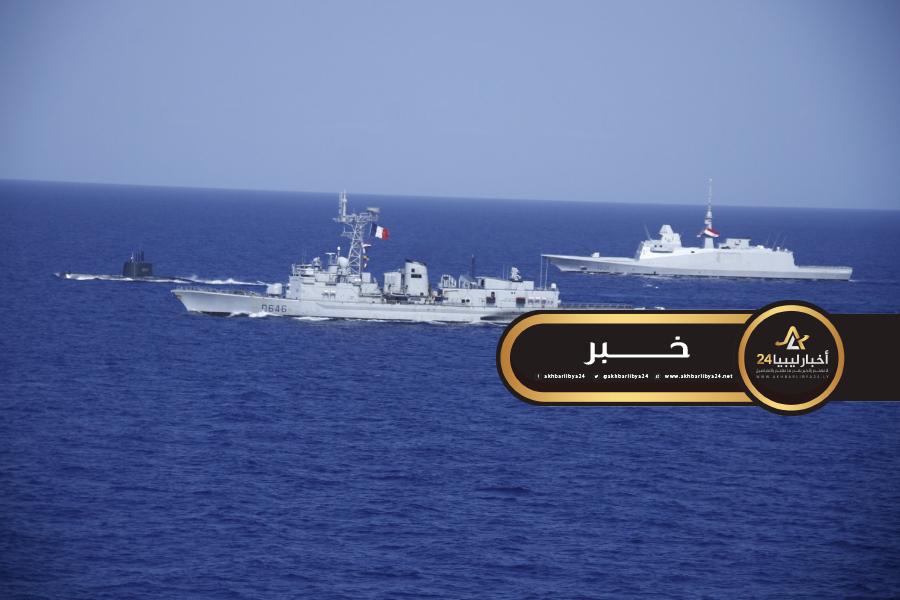 صورة تدريب مشترك بين القوات البحرية المصرية والفرنسية بالمتوسط
