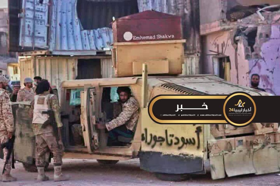 """صورة بدعم """"البقرة""""..مليشيا """"أسود تاجوراء"""" تطرد """"مليشيا الضمان"""" من مقرها"""