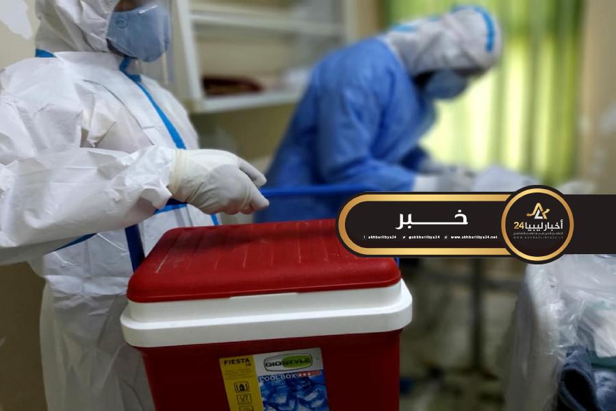 صورة تسجيل إصابات منخفضة بكورونا في ليبيا بسبب انخفاض عدد العينات المختبرة