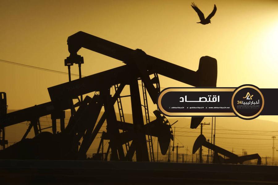 صورة تراجع طفيف في أسعار النفط العالمية
