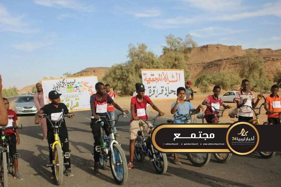 """صورة اختتام مهرجان السلام ببلدية الغريفة تحت شعار """"ليبيا بكل الألوان"""""""