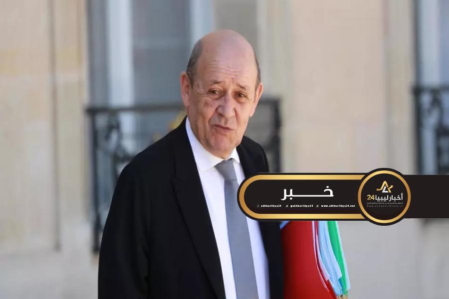 صورة لودريان إلى الجزائر لإجراء محادثات تتركز حول ليبيا