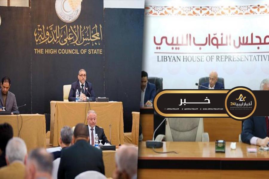 صورة البعثة الأممية: وفدا مجلس النواب والدولة اتفقا في القاهرة على إنهاء الفترة الانتقالية