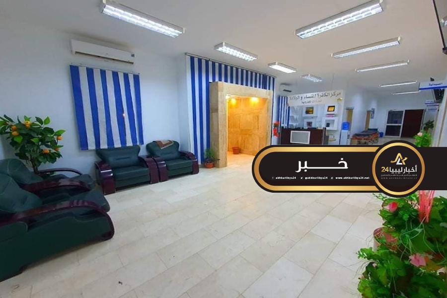 صورة افتتاح مركز جديد للنساء والولادة في الكفرة