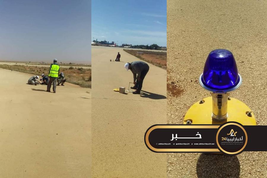صورة إجراء بعض الصيانات في مرافق مطار بنينا الدولي