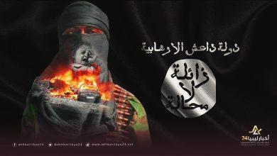 """صورة استهدف رجال الأمن .. فعل جبان من أفعال """"داعش"""" ودليل انهزام"""