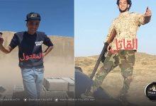 صورة خلال جلسةسُكر..جريمةقتل بين عناصر قوات الوفاق في غريان