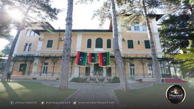 صورة اختلاس أموال ضخمة من حسابات سفارتي ليبيا في إيطاليا والفاتيكان