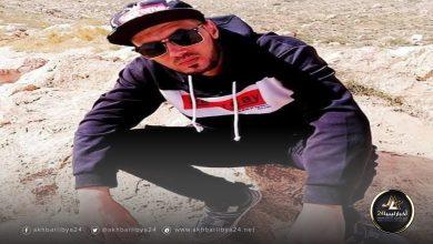 صورة اغتيال شاب في طرابلس على يد مسلحين